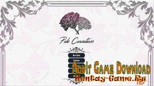 Pale Carnations - [InProgress Chapter 1] (Uncen) (Uncen) 2020